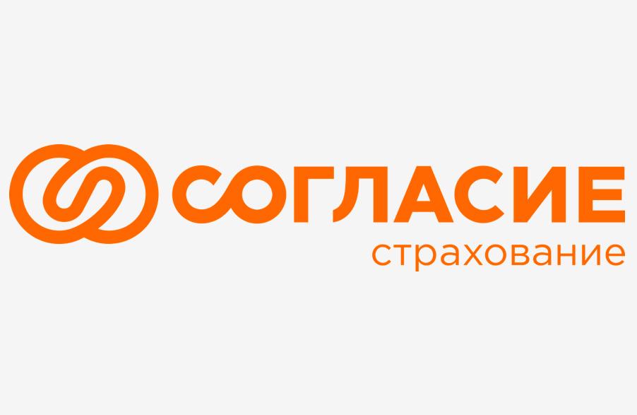 Страховая компания согласие волгоград официальный сайт бесплатные каналы продвижения сайта